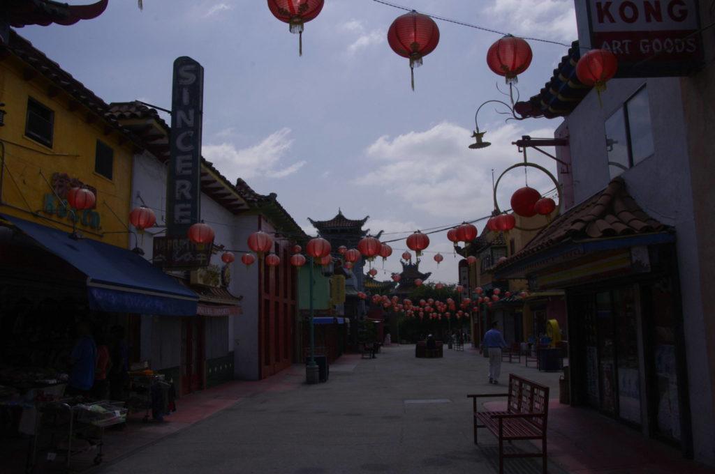 Japanese Village Plaza
